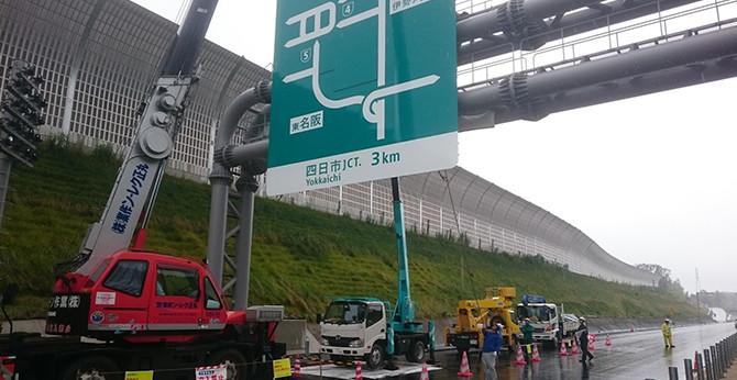 大型道路案内標識柱