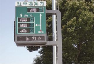 ビルトコラムF型:東名 上り 海老名SA